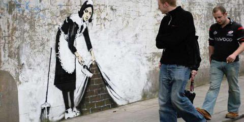 Вуличний художник зводить новий «Диснейленд» (ФОТО)