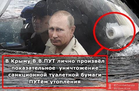 Мережу заполонили фотожаби з Путіним, який поринає в Чорне море (ФОТО)
