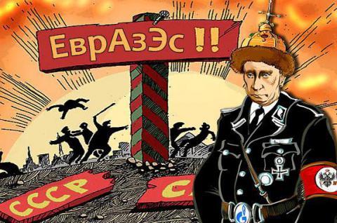 Спілка злиденних диктаторів