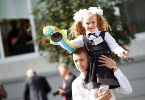 Україна святкує День Знань