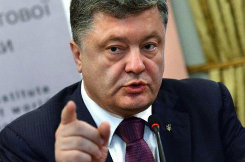 Порошенко має намір обмежити можливості РФ в ООН