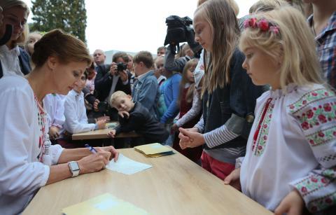 Марина Порошенко презентувала національний проект  «Книга Миру»