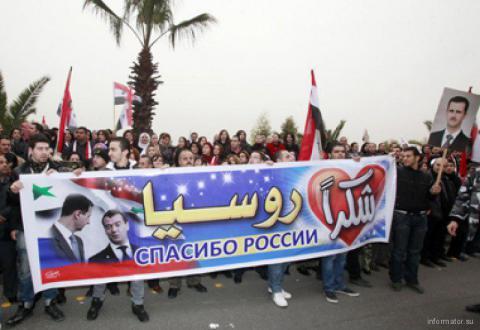 В одному окопі з «Хізбаллою». Які національні інтереси захищає Росія у Сирії