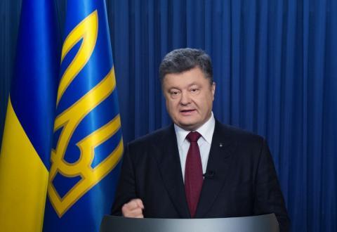 Порошенко: Членство України у Радбезі ООН допоможе принести мир на нашу територію