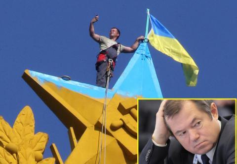 Як українські та російські академіки об'єднались проти радника Путіна