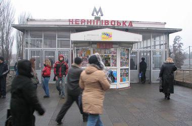 """Дві станції метро у  Києві """"замінували"""""""