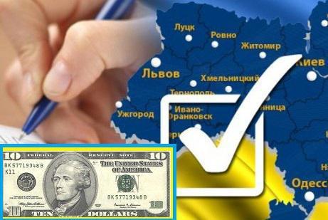 Вибори в Києві: «ефект Гамільтона»?..