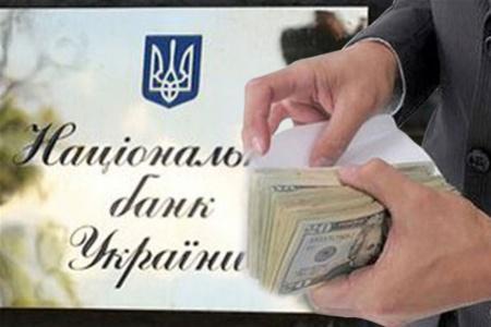 Готівковий курс валют на 19 листопада