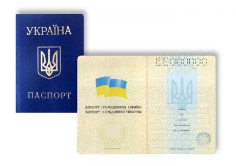Порошенко пропонує видалити з паспортів громадян України записи російською