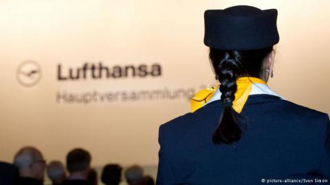 Співробітники Lufthansa анонсували новий страйк