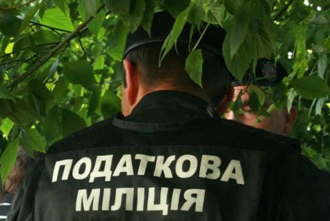 Податкова міліція Києва викрила підприємство, що ухилилося від сплати податків