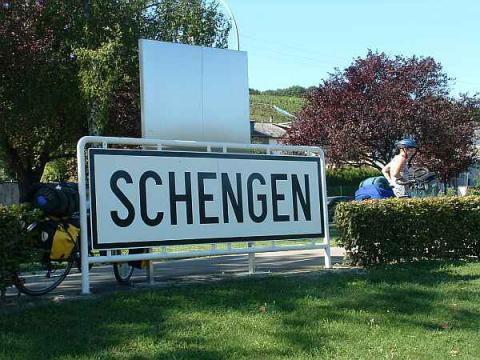 """У майбутньому може бути створений """"міні-Шенген"""""""