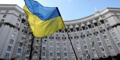 Японія позичить Україні 300 млн доларів