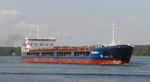 """Туреччина для перевірки затримала """"Неву"""" та ще три російські кораблі"""