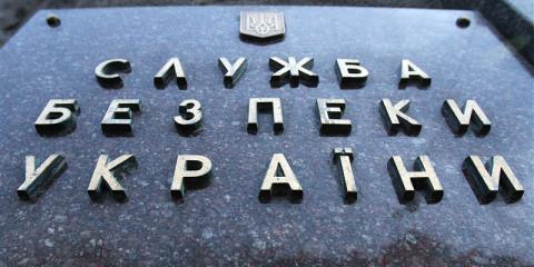СБУ затримала інформатора російських спецслужб (Відео)