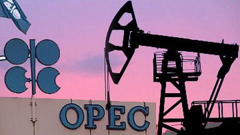Світові ціни на нафту знижуються