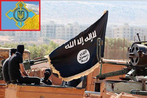 Чи загрожує Україні «Ісламська держава»: міфи й реальність