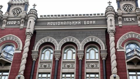 """НБУ  ліквідував банк """"Велес"""""""