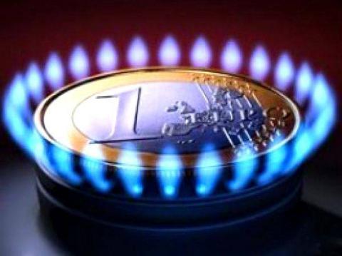 """В """"Нафтогазі"""" визначилися з постачальниками газу за кредитні кошти"""