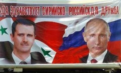 Reuters: Кремль готовий до відставки Асада, але не зараз