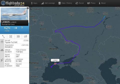 Російський літак-розвідник залетів у повітряний простір України