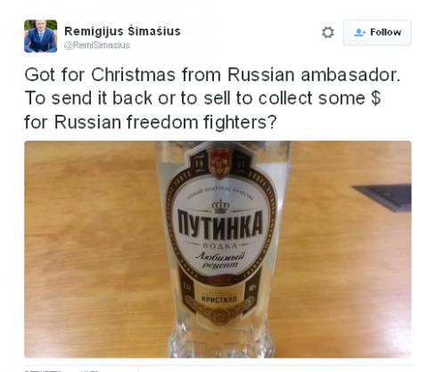 Дипломатичний казус: не завжди горілка - гарний подарунок