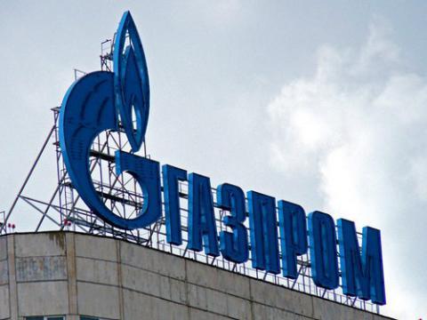 """""""Газпром"""" визнано монополістом на українському ринку транзиту"""