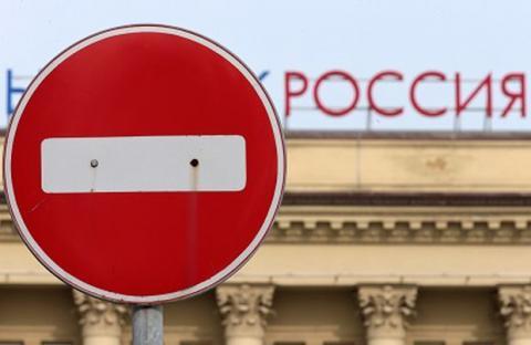 Росія закрила зону вільної торгівлі з Україною