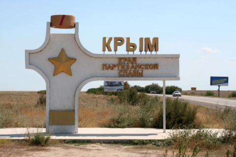 В Криму почали масово звільнятися чиновники