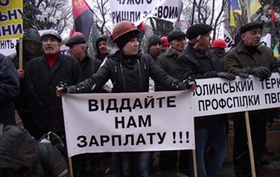 Шахтарі перекрили рух транспорту на Львівщині