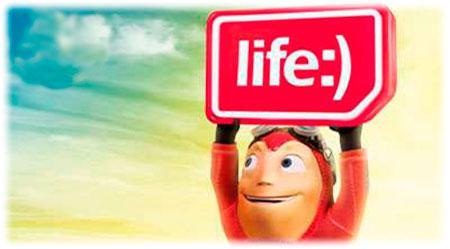 Оператор life:) змінює назву