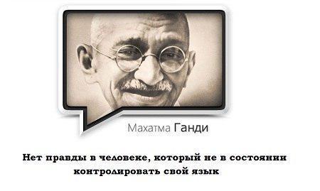 """""""Чому Путіну ніколи не стати махатмою"""", — думка експерта"""