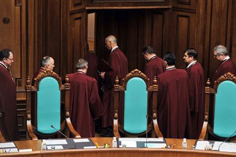 Конституційний суд взявся за правосуддя