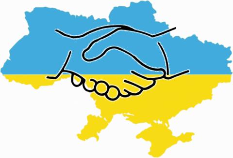 В Україні відзначається День Соборності