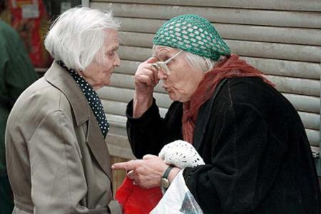 Україна не встигає реалізувати пенсійну реформу