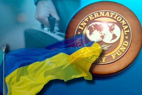 МВФ продовжить кредитувати Україну