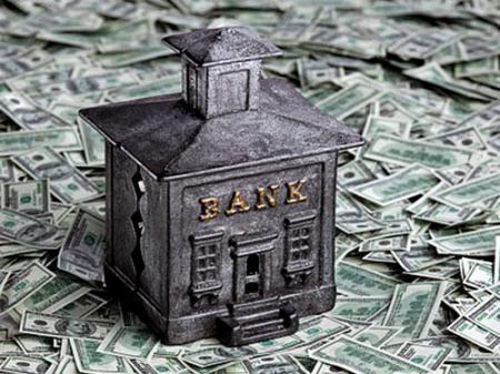НБУ почав обстеження другої двадцятки банків