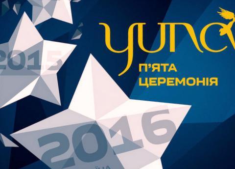 В Києві нагородили найкращих українських музикантів