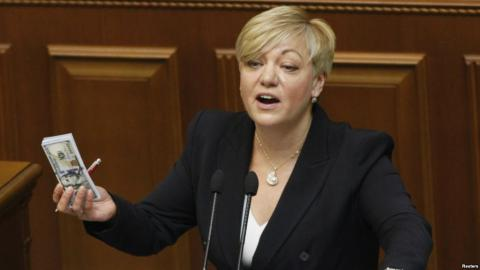Гонтарєва знайшла нову причину падіння гривні