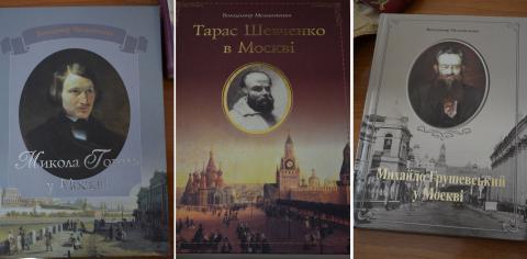 «Спалах українськості» в серці Росії, або Навіщо політикам учити історію (ВІДЕО, ФОТО)