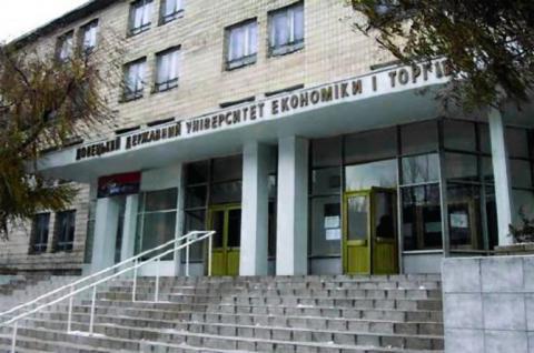 """У """"ДНР"""" заявляють про відкриття в Донецьку першого філіалу російського вишу"""