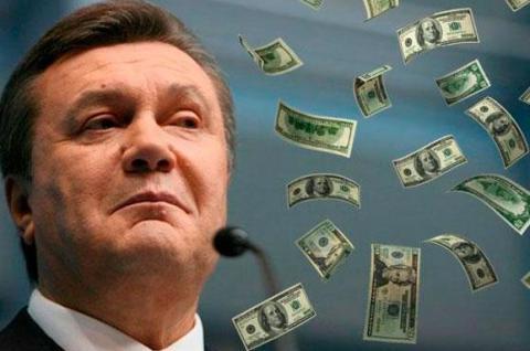 """Україна доводитиме в суді, що  """"борг Януковича"""" - хабар"""