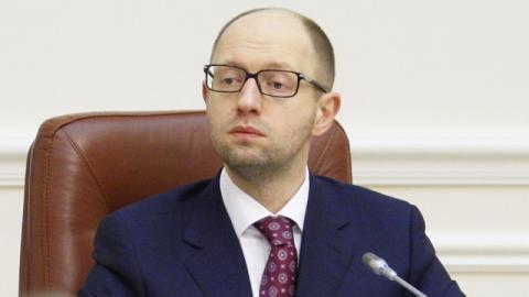 Яценюк не планує підвищення соцстандартів