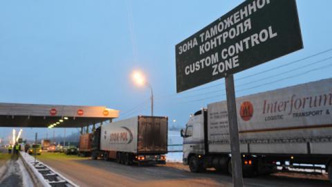 Скасувати транзитні обмеження одночасно запропонувала Україні Росія
