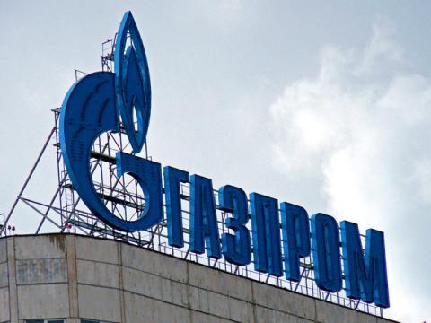"""""""Газпром"""" домовився про постачання газу з греками та італійцями"""