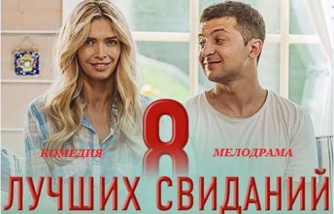 В Росії закликають заборонити власний фільм з Зеленським