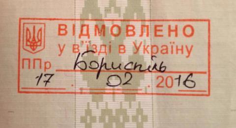 Російському реперу заборонили в