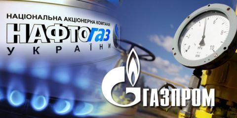 """""""Нафтогаз"""" і """"Газпром"""" продовжать судитися і в наступному році"""