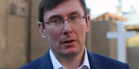 Лідер БПП Луценко заробив 76 тисяч гривень