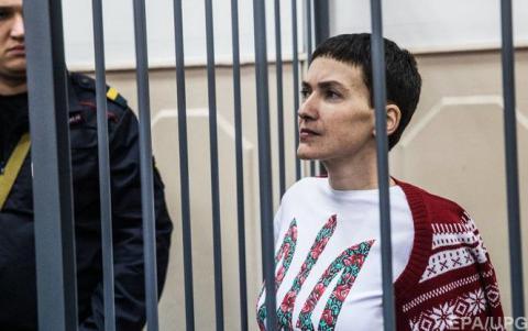 """У """"списку Савченко"""" понад 40 імен"""